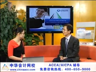 Lee & Lee Associates, Gave Answers on ACCA in the Interview of www. chinaacc.com