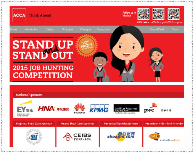 Nationwide Partner of ACCA 2015 Job Hunting Competition