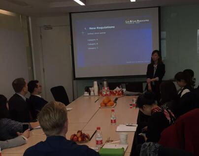 Lee & Lee Associates Held a Seminar on Foreigner's Working Visa Application for DCCC